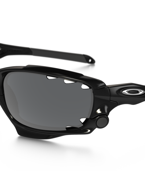 Prescription Oakley Racing Jacket. Polarized Rose-Copper lenses with Blue Mirror.